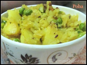 Poha (Flattened Rice Snack)